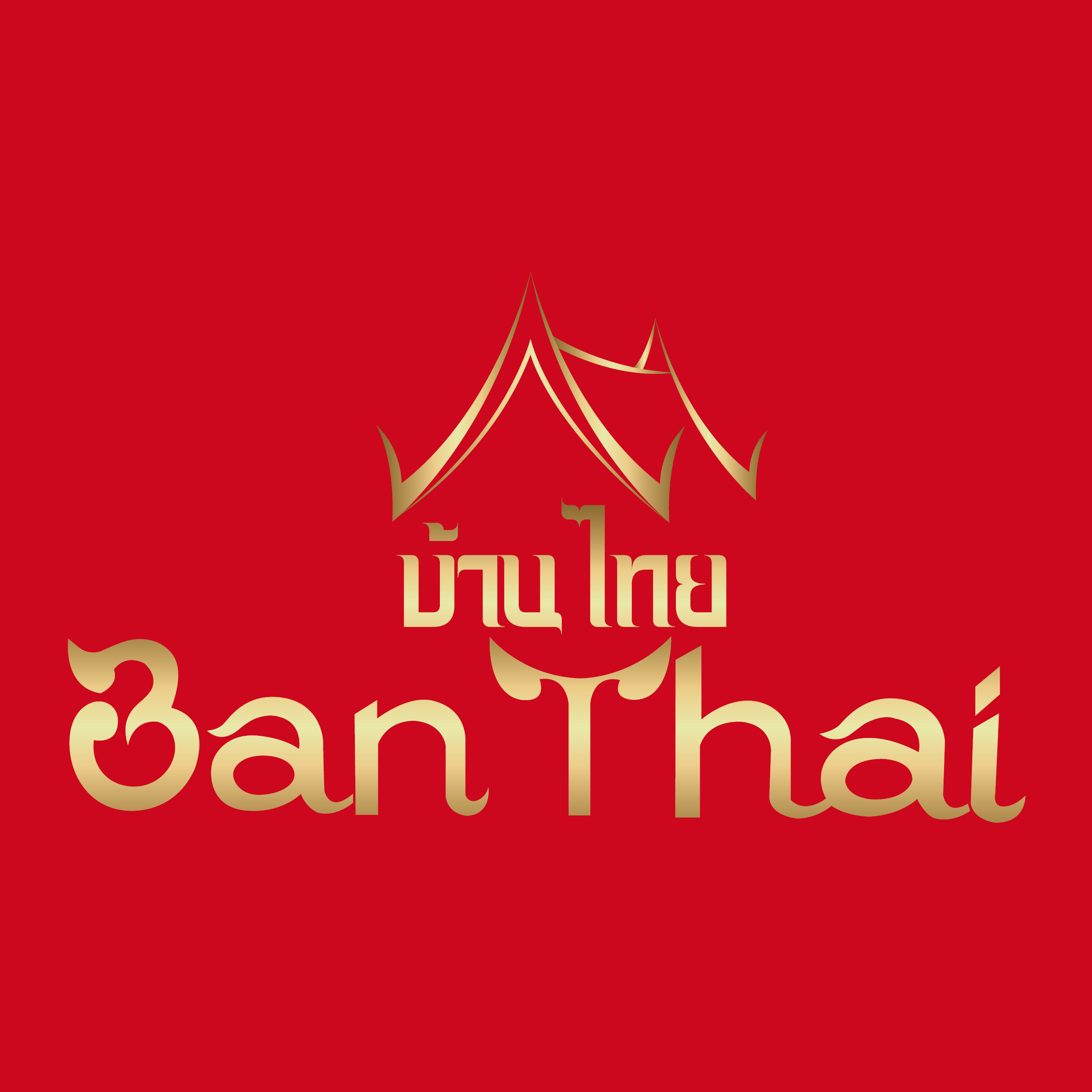 Ban Thai Restaurant Frankfurt am Main